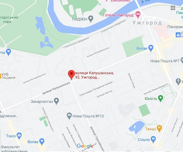 Визовый центр Чехии в Ужгороде