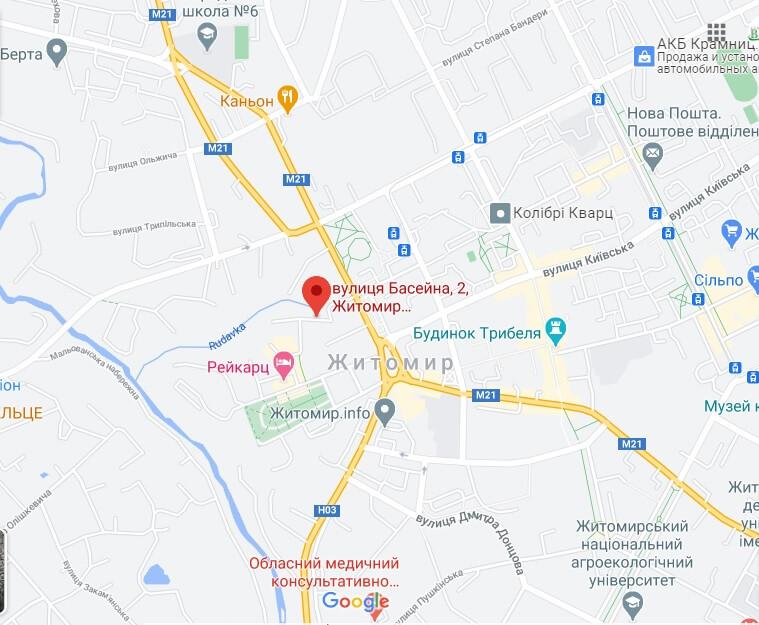 Визовый центр Польши Житомир
