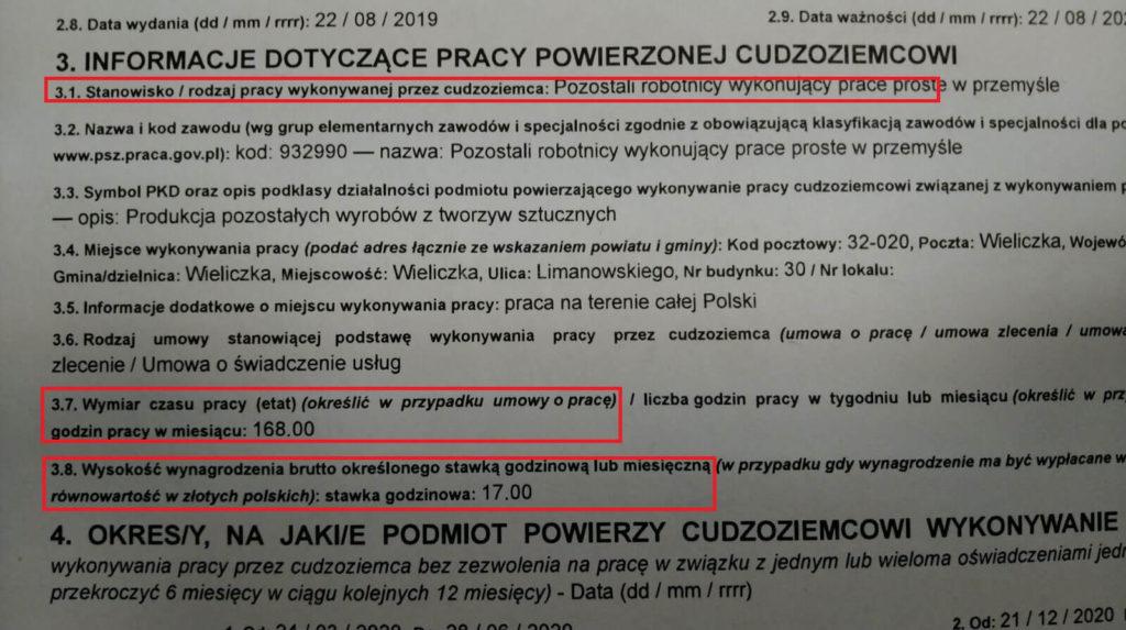 Какие вопросы задают на границе Польши